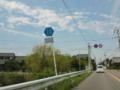 福岡県道23号久留米柳川線