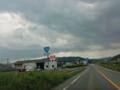 国道184号線