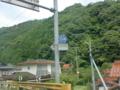 山口県道134号秋掛錦線