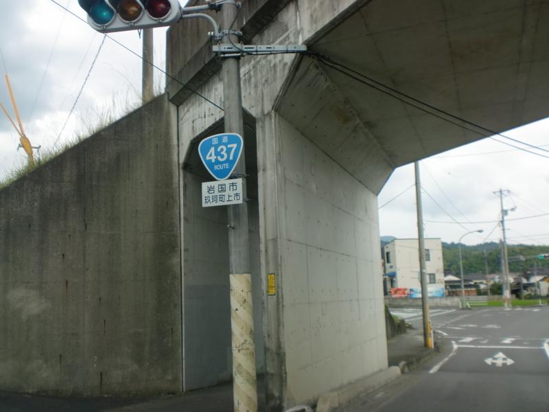 国道437号線