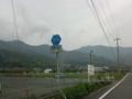 山口県道106号文珠山公園線