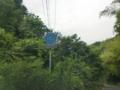 山口県道101号嵩山久賀港線
