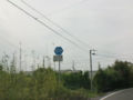山口県道109号白木山線