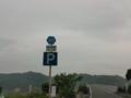 山口県道362号白木漁港佐連線