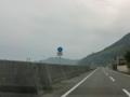 山口県道4号大島環状線