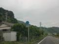 山口県道23号光上関線