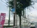 福岡県道11号有毛引野線