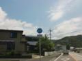 熊本県道27号芦北球磨線