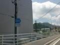 熊本県道323号深川津奈木線