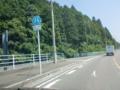 福岡県道75号若宮玄海線
