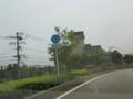 大分県道52号別府庄内線
