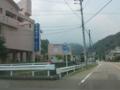 大分県道218号別府山香線