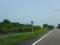 国道213号線