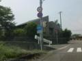 大分県道644号藤原杵築線