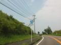 国道500号線