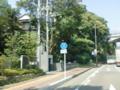 熊本県道1号熊本玉名線