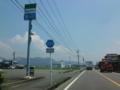 熊本県道200号畑中山鹿線