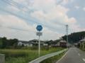 熊本県道201号二重峠菊池線