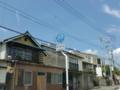 熊本県道207号瀬田竜田線