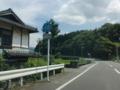 熊本県道225号山西大津線
