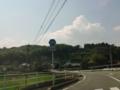 熊本県道206号堂園小森線