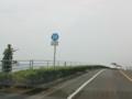 島根県道29号大社日御碕線