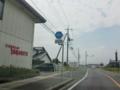 島根県道162号大社立久恵線