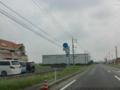 島根県道28号出雲大社線
