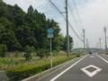 島根県道263号浜乃木湯町線