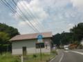 島根県道25号玉湯吾妻山線