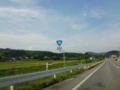 国道182号線