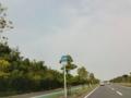 福岡県道245号新北九州空港線