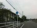福岡県道246号沓尾大橋線