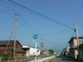 熊本県道245号共栄千丁停車場線