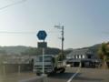 熊本県道58号宇土不知火線