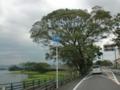 熊本県道236号神水川尻線