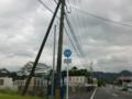 熊本県道244号下郷北新田線