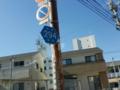 福岡県道294号井ノ浦港線