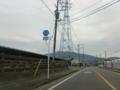 熊本県道113号玉名植木線