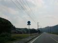 福岡県道567号桜井太郎丸線