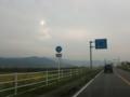 熊本県道106号嘉島甲佐線