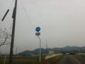 熊本県道105号甲佐小川線