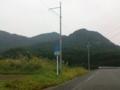 熊本県道321号囲砥用線