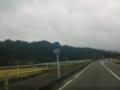 熊本県道320号長原川野線