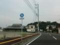宮崎県道16号稲葉崎平原線