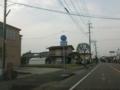 宮崎県道311号高鍋停車場線