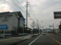 宮崎県道24号高鍋高岡線