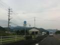 宮崎県道377号内海加江田線