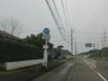 宮崎県道370号細江浮田線