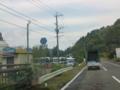 宮崎県道358号高岡綾線